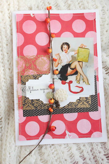 Новогодняя скрап-открытка (брюнеточка)