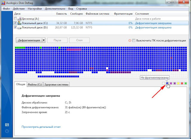 Классификация файлов