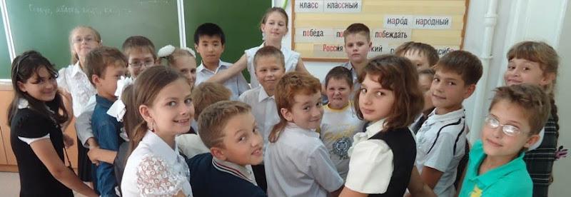 4 класс МБОУ СОШ № 61, г.Владивосток