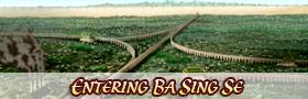 Entering Ba Sing Se