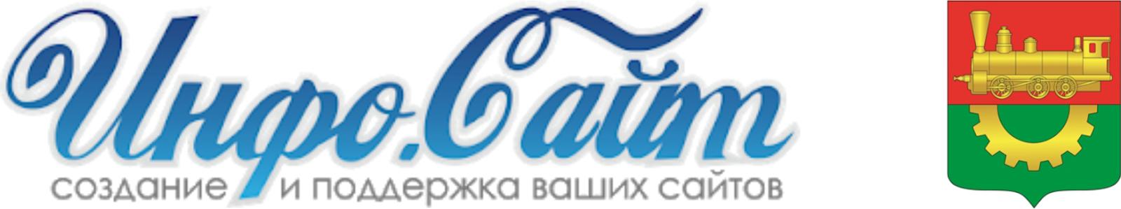 Барановичи 🌍 ИнфоСайт : Новости и объявления г. Барановичи