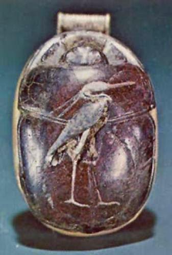 Tutankhamun Heart Scarab