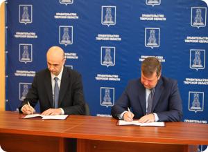 Губернатор подписал соглашения о новых инвестиционных проектах