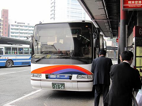 九州産交バス「なんぷう号」 3156 熊本交通センターにて