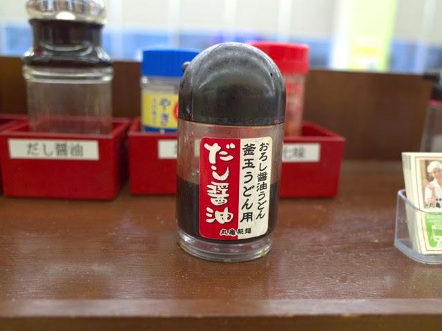 釜玉うどんのダシ醤油