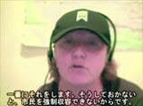 女性兵士の警鐘(ワクチン / 銃規制)