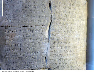 the first 10 of hammurabis law Hammurabi's code of laws  if the man does not wish to divorce her, he may marry another woman and keep his first wife in his house as a slave 142 if a woman .