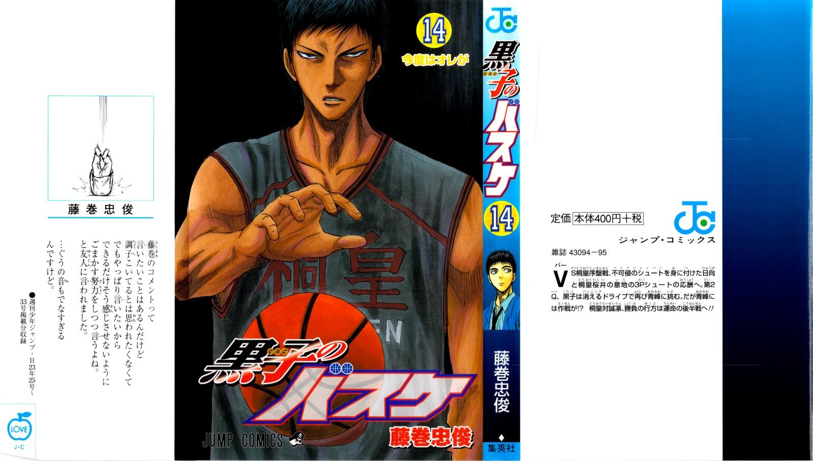 Kuroko no Basket Manga Chapter 118 - Image 1-002