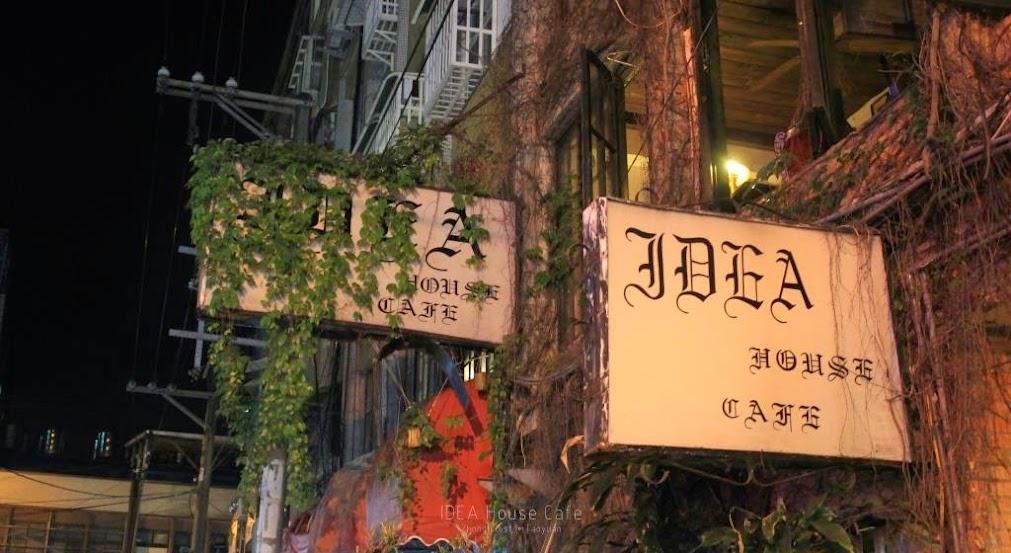IDEA House Cafe