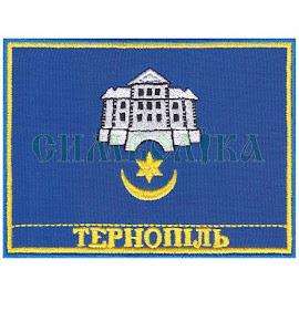 Прапорець міста Тернопіль