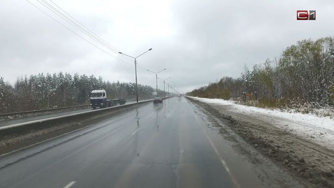 Участок дороги Сургут-Нижневартовск открыли после ремонта