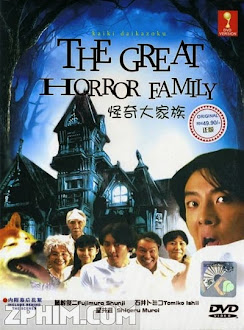 Gia Đình Kỳ Dị - The Great Horror Family (2004) Poster