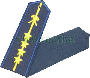 УЗ Погони Середній начальницький склад т/сині (1пр. 4зірки)