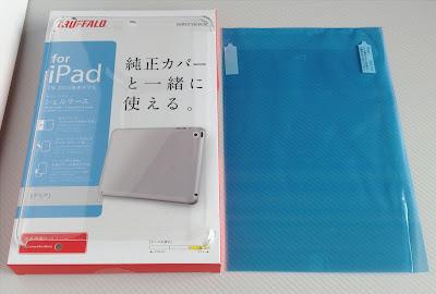 iPad mini用シェルケース「BSIPD712CHCR」の中身