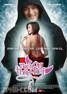 Nụ Hôn Thần Chết - Kiss of the Death (2008) Poster