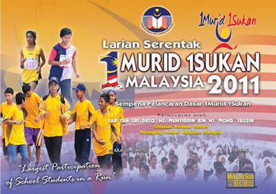 Poster larian 1Murid 1Sukan 1Malaysia