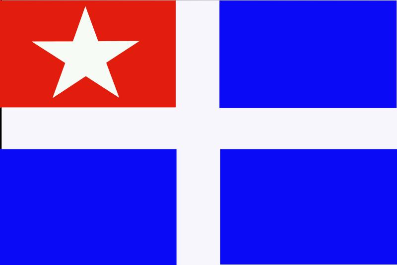 I:\K PALAIOLOGOS\ISTORIKA\ΣΗΜΑΙΕΣ ΣΥΜΒΟΛΑ\800px-Bandera_de_Creta,_1913.svg.png