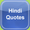 Here you can read more hindi quotes and suvichar