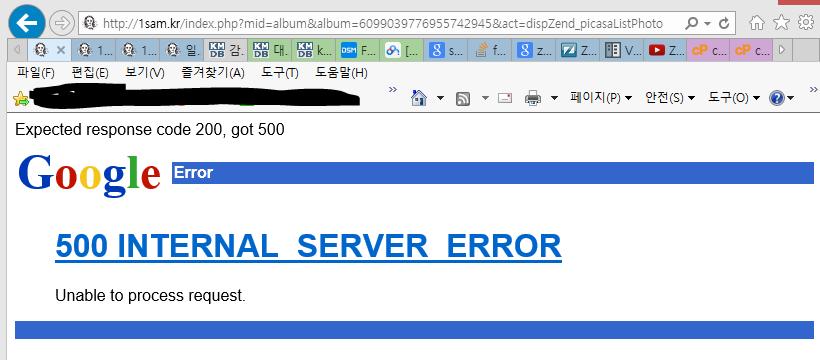 zend_error01.PNG