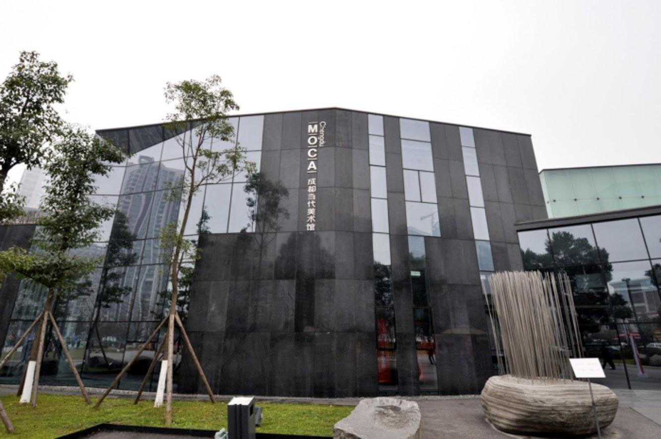 Chengdu, Sichuan, Cina: Moca Chengdu by Jiakun Architects