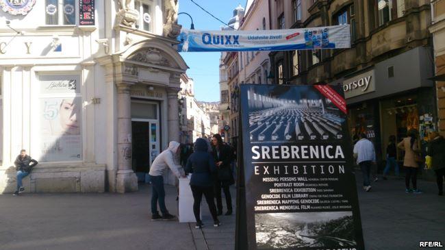 Виставка про геноцид у Сребрениці в центрі Сараєво