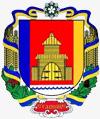 Современный герб Ставища
