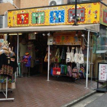 チチカカ 渋谷