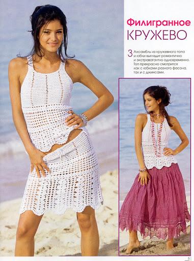 CROCHET - Busco patrón falda calada a crochet. Seelik59