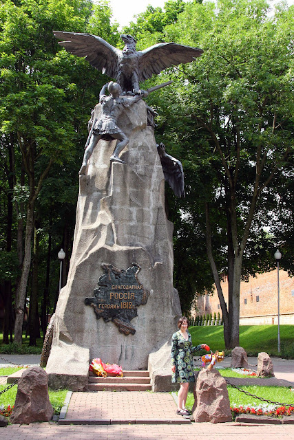 18-19 июня 2011г. Беларусь (2хСАС) - Смоленск CACIB (фотоотчёт) 56