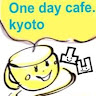 凸凹フューチャーセンターOne day cafe.kyoto