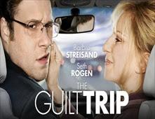 فيلم The Guilt Trip
