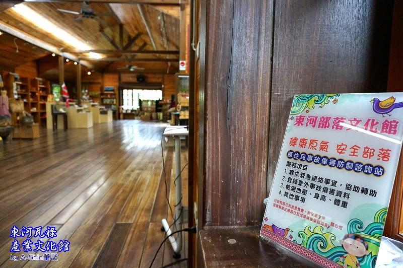 瓦祿產業文化館6