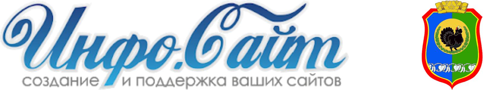 Нягань 🌍 Новости : Информационный агрегатор Инфо-Сайт