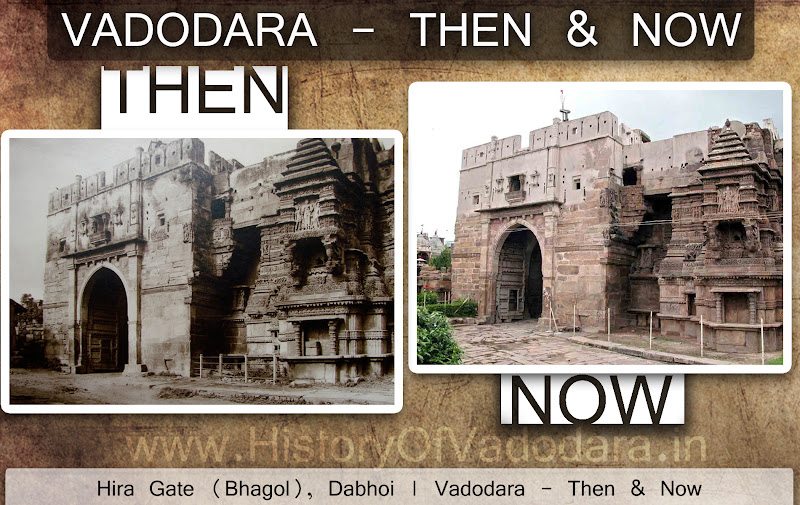 Hira Gate (Bhagol) - Then & Now