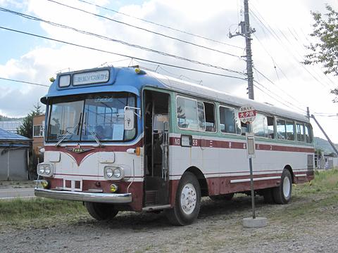 三菱南大夕張鉄道 旧南大夕張駅跡 旧三菱鉱業バス(美鉄バス) 三菱MAR470