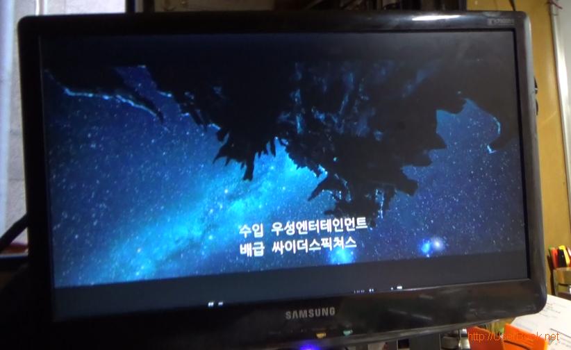 크롬캐스트로 TV에 전송된 PC컴퓨터의 동영상 재생화면