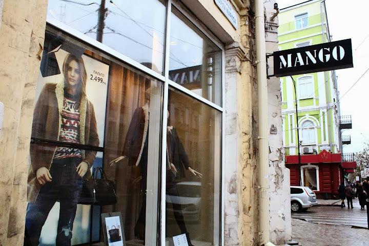 Mango fashion irkutsk russia