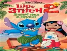 فيلم Lilo & Stitch 2: Stitch Has a Glitch مدبلج