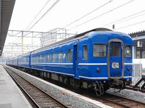 JR寝台特急「はやぶさ」 24系25形 熊本駅にて