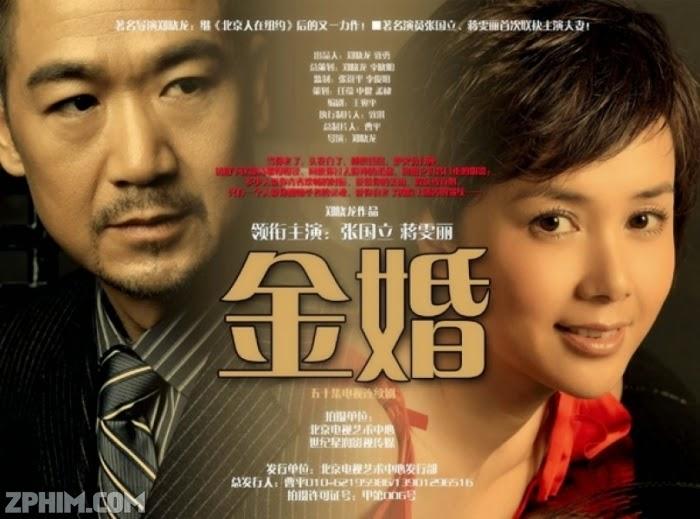Ảnh trong phim Kim Khánh Hôn Nhân - Golden Wedding 1