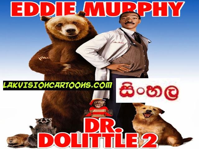 DoLitlle -2