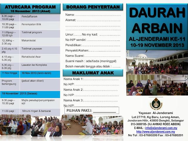 Daurah1