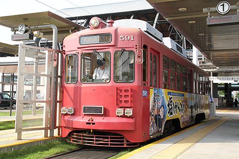 土佐電気鉄道 591形