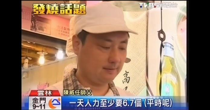 TVBS採訪。元福麻粩花生糖做到手痠,堅持傳統手工的好味道