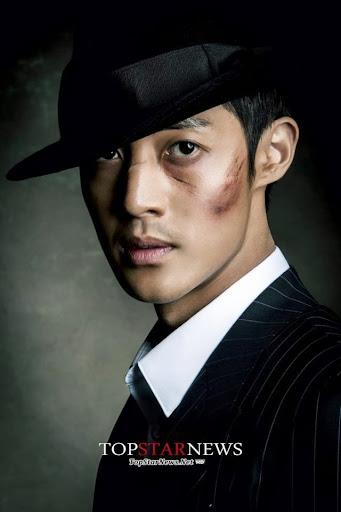Inspiring Generation - Age of Feeling - Cám ơn thời đại -  Kim Hyun-joong