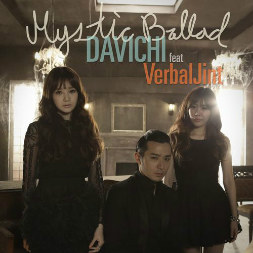 [Single] Davichi - Be Warmed