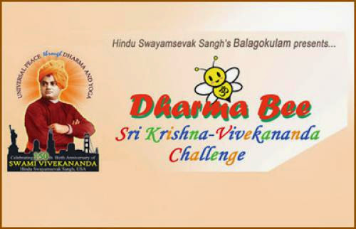 First Dharma Bee Initiated