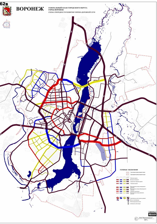 Схема очередности развития улично-дорожной сети