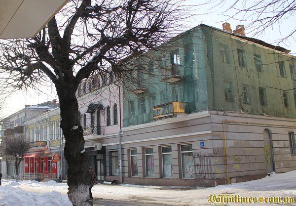 Луцьк. Центр. Вулиця Лесі Українки