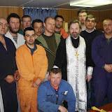 Oсвящение судна «Fortes» 16.03.2006 г.